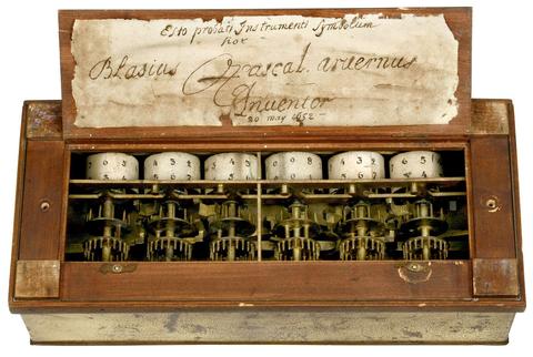 Rouages internes de la Pascaline.